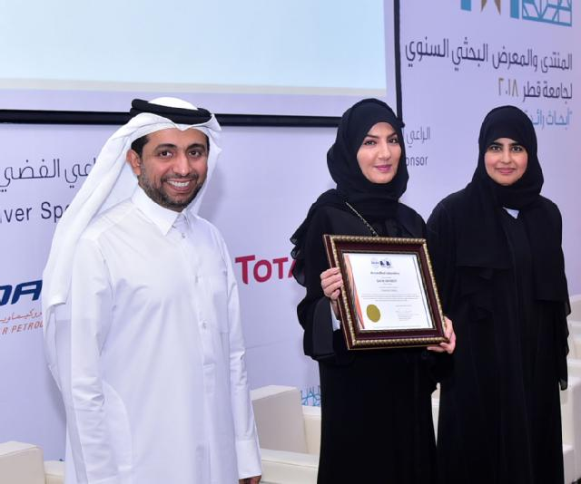 QU BRC and LARC research laboratories awarded ISOIEC 17025 accreditation